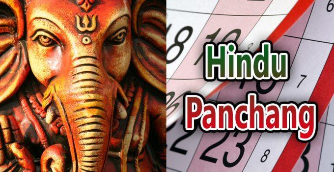 Hindu Panchang 2018 - List of Indian Festivals - Krishna