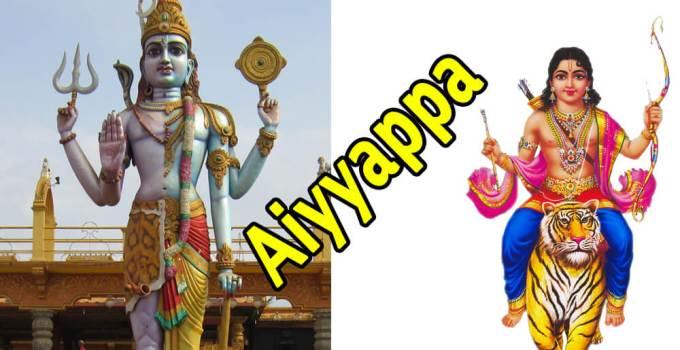 Ayyappa - Son of HariHar - Krishna Kutumb