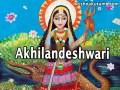Akhilandeshwari Devi - Panchabhoot Sthalam Lingam - Krishna Kutumb