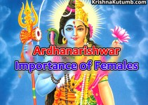 Ardhanarishwar - Importance of Female Element - Krishna Kutumb