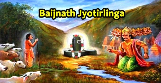 Baijnath Jyotirlinga - Krishna Kutumb