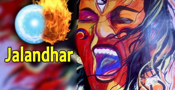 Jalandhar - Demon born from anger fire of third eye of Shiva - Krishna Kutumb