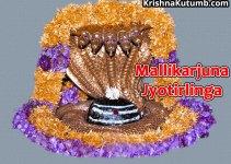 Mallikarjuna Jyotirlinga - Skandeshwar Mahadev - Krishna Kutumb