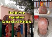 Pratikeshwar - Kapileshwar - Kumareshwar Mahadev - Krishna Kutumb