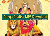 Shri Durga Chalisa MP3 Download Free