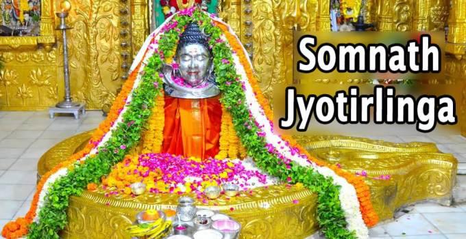 Somnath Jyotirlinga - Daksha Cursed Moon - Krishna Kutumb