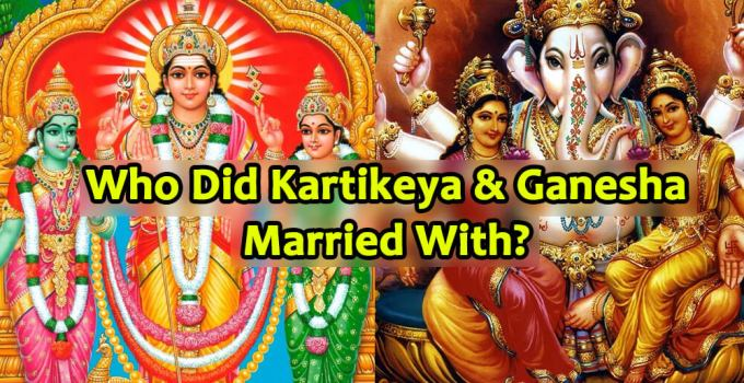 Who did Ganesha, Kartikeya, Nandi Married With - Krishna Kutumb