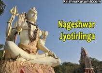 nageshwar jyotirlinga - krishna kutumb
