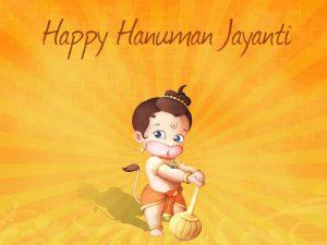 Bal Hanuman Images HD - Krishna Kutumb™