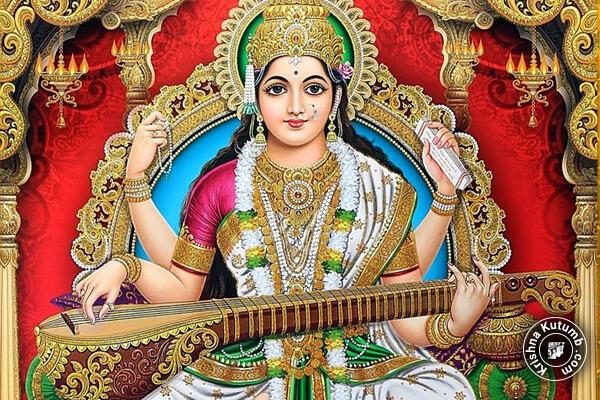 Top 10 Maa Saraswati Images Trending in 2018 - Image number 5 - Krishna Kutumb