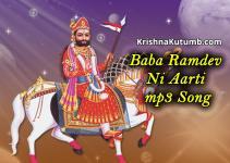 Baba Ramdevpir Alakhdhani ni aarti mp3 download - Krishna Kutumb