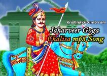 Jaharveer Goga Chalisa Mp3 Song Download - Krishna Kutumb