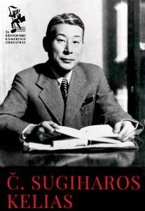 THE PATH OF CH. SUGIHARA