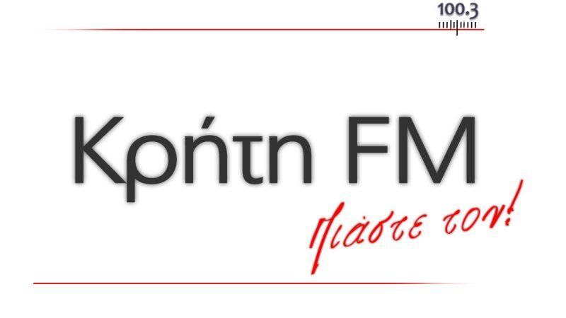 kriti-fm-1003-page