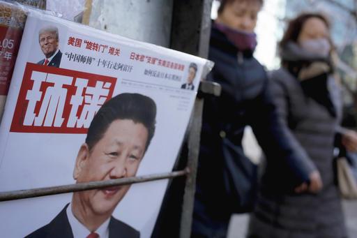 China US_526394