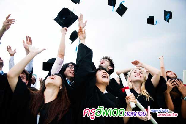 คุรุสภา รับรองปริญญาทางการศึกษา ของ สถาบันอุดมศึกษา มีสิทธิ์รับ ใบอนุญาตประกอบวิชาชีพ จำนวน 16 หลักสูตร