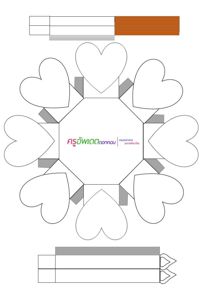 สื่อ ใบงาน วันลอยกระทง Loy Krathong Festival ชุดที่ 4 กระทงกระดาษ (กลีบหัวใจ)