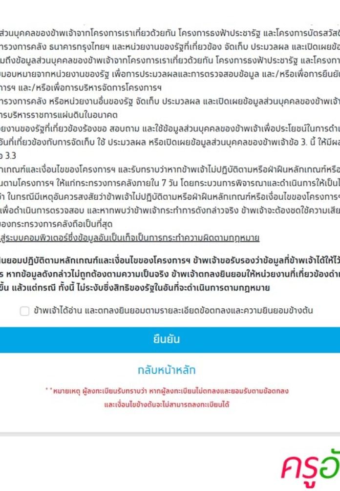 สื่อ ใบงาน วันลอยกระทง Loy Krathong Festival ชุดที่ 6 กระทง4ทิศ เขียนได้ ตั้งได้