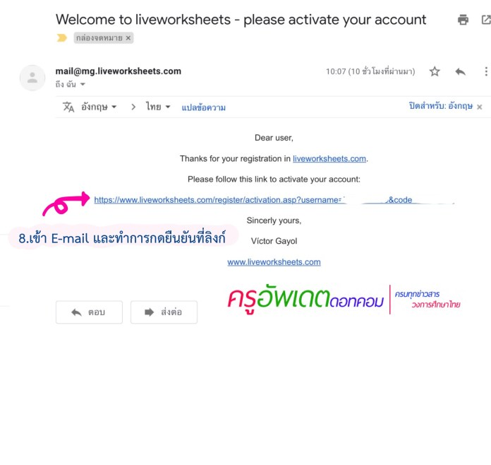 สร้างใบงานออนไลน์ Liveworksheets4