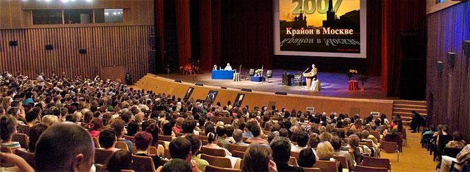 Kryon em Moscovo, pela primeira vez, em 19 e 20 de Maio de 2007