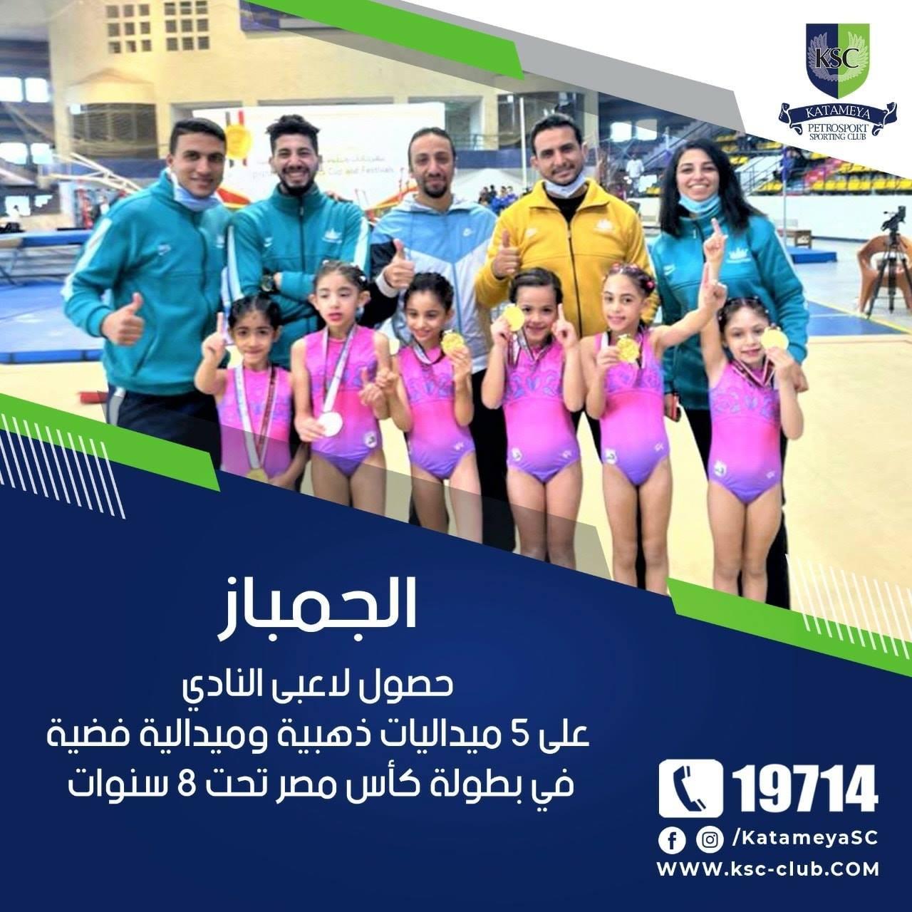 Read more about the article فوز فريق الجمباز تحت سن 8 سنوات