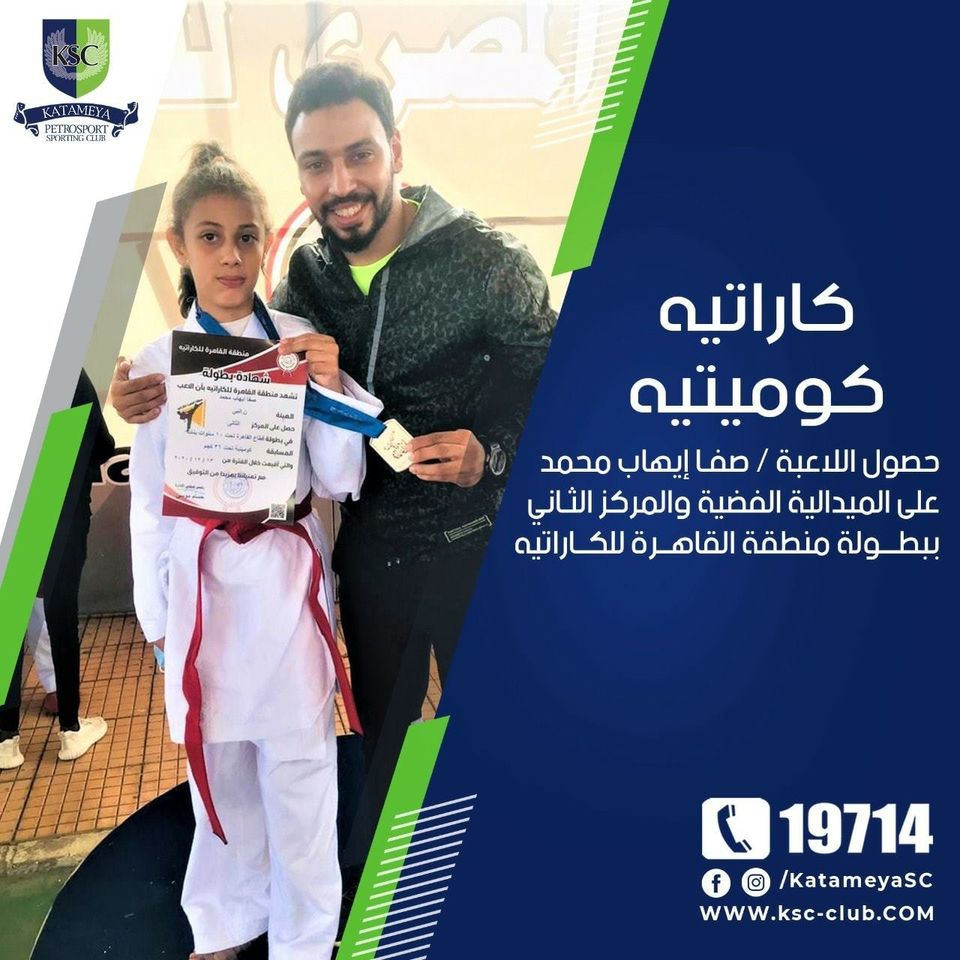 You are currently viewing فوز اللاعبة صفا بالميدالية الفضية