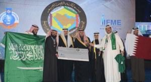 تكريم الدكتور رائد البرادعي الفائز بالمركز الأول لجائزة مكتب براءات الإختراع الخليجي