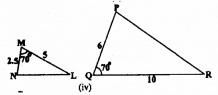 KSEEB SSLC Class 10 Maths Solutions Chapter 2 Triangles Ex 2.3 5