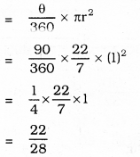 KSEEB SSLC Class 10 Maths Solutions Chapter 5 Areas Related to Circles Ex 5.3 10