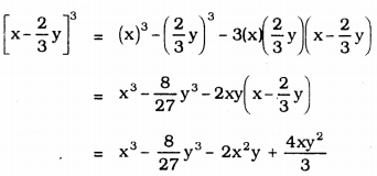 KSEEB Solutions for Class 9 Maths Chapter 4 Polynomials Ex 4.5 4