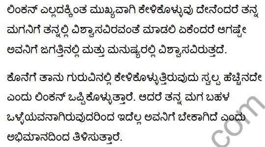 Abraham Lincoln's Letter Poem Summary in Kannada 2