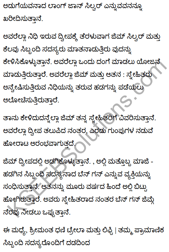 Treasure Island Summary in Kannada 2
