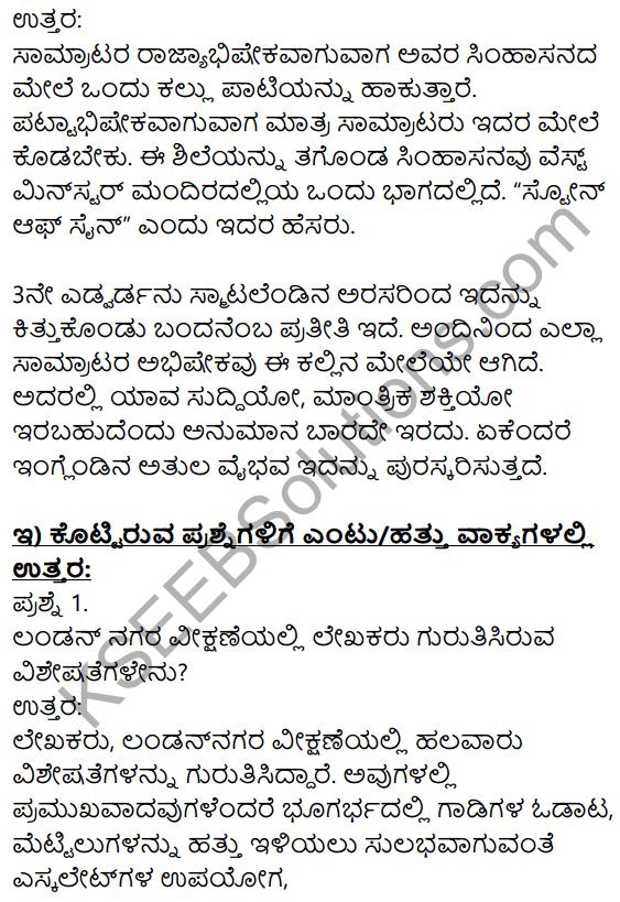 Siri Kannada Text Book Class 10 Solutions Gadya Chapter 3 London Nagara 4