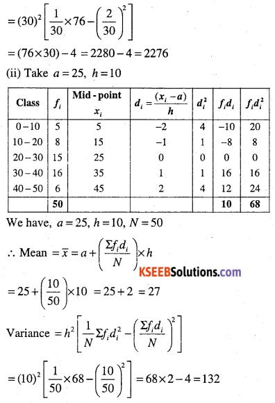 1st PUC Maths Question Bank Chapter 15 Statistics 33