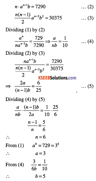 1st PUC Maths Question Bank Chapter 8 Binomial Theorem 40