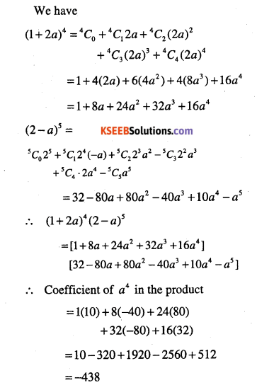 1st PUC Maths Question Bank Chapter 8 Binomial Theorem 52
