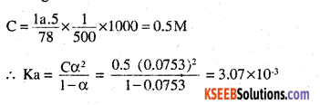 2nd PUC Chemistry Question Bank Chapter 2 Solutions - 35(i)