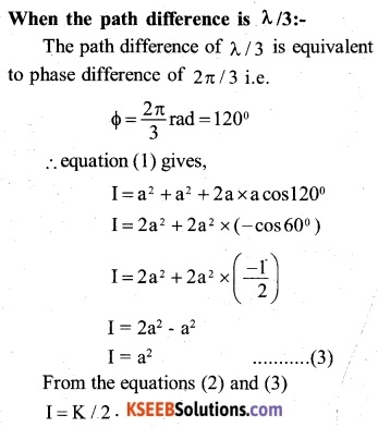 2nd PUC Physics Question Bank Chapter 10 Wave Optics 4
