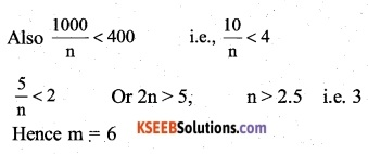 2nd PUC Physics Question Bank Chapter 2 Electrostatic Potential and Capacitance 35