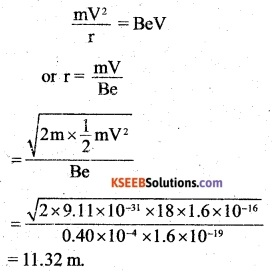 2nd PUC Physics Question Bank Chapter 5 Magnetism and Matter 25