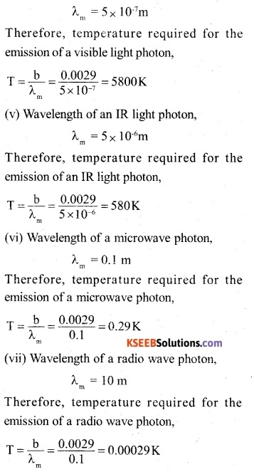 2nd PUC Physics Question Bank Chapter 8 Electromagnetic Waves 16