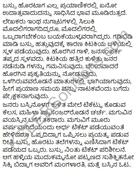 Bassu Prayanada Sukhaduhkhagalu Summary in Kannada 5