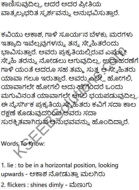 Friends Summary In Kannada 2