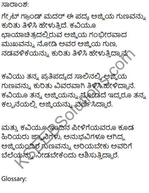 Great Grandmother Summary In Kannada 1
