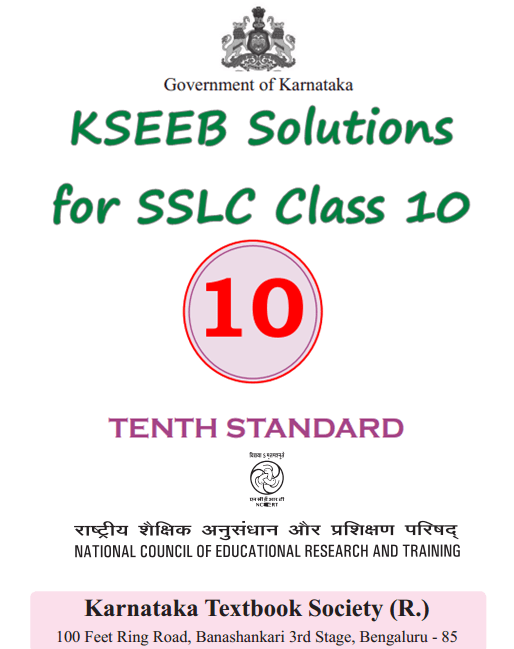 KSEEB Solutions for Class 10 SSLC Karnataka State Syllabus