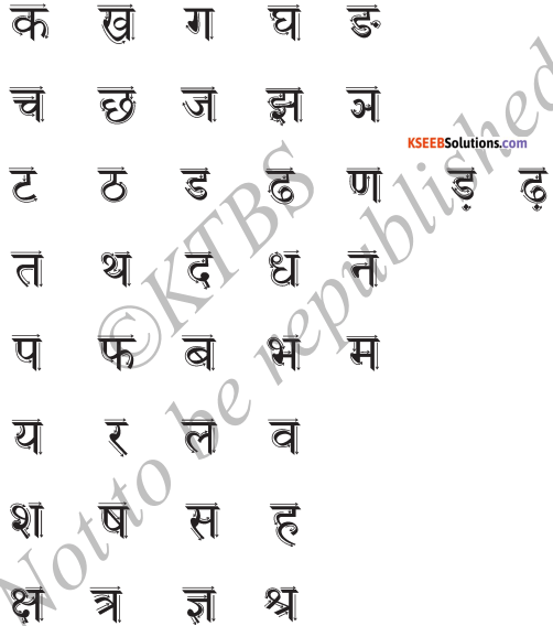 KSEEB Solutions for Class 6 Hindi Chapter 2 वर्णमाला 2