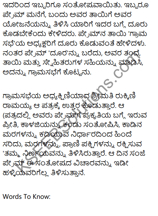The Child Who Saved the Forest Summary In Kannada 3
