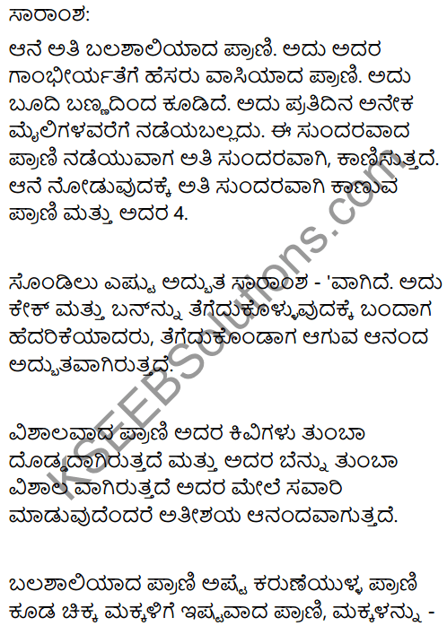 The Elephant Summary In Kannada 1