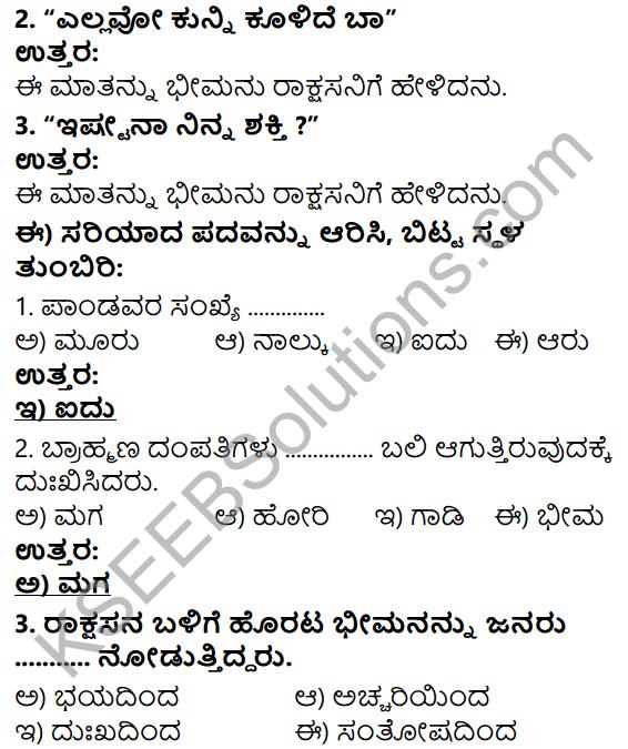 Tili Kannada Text Book Class 5 Solutions Gadya Chapter 10 Bakasurana Vadhe 6