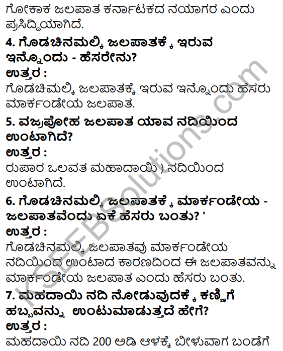 Tili Kannada Text Book Class 7 Solutions Puraka Odu Chapter 1 Gelatigondu Patra 6